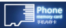 phone card