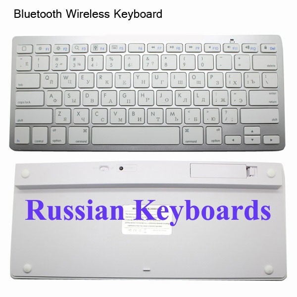 High-Quality-Portable-Ultra-thin-Wireless-White-Russian-Bluetooth-Keyboard-For-ipad-mini-android-phone-laptop