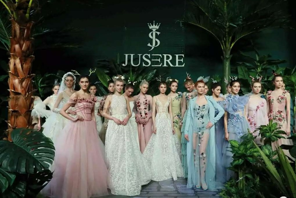 JUSERE 2017 BEIJING FASHION SHOW