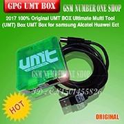 GPG UMT BOX-number one-01