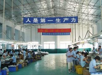 manufacturer01
