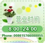 1427960629TCpO