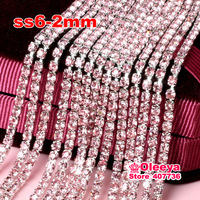 ss6  2mm 1Row 10 Yard Colorful Close Rhinestone Cup Chain With Metal Claw ,Rhinestone Trimming for DIY,Garment Accessories O2535