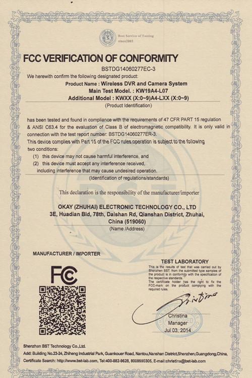 FCC - wifi LCD DVR kit_