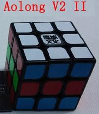 moyu aolong II bl