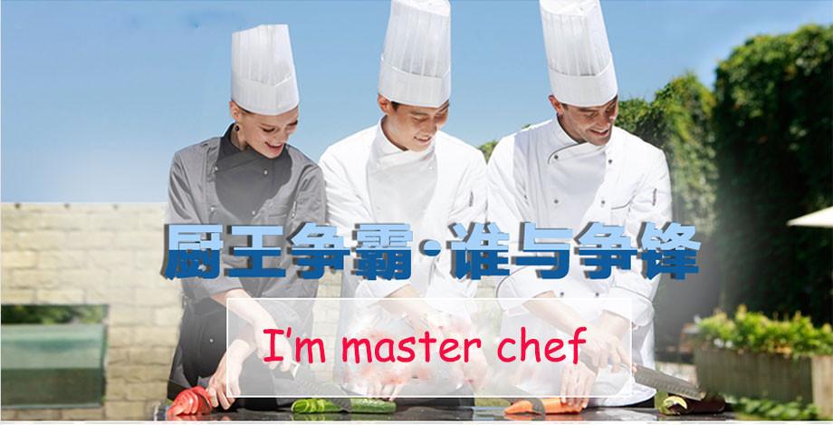 long-sleeve-chef_20