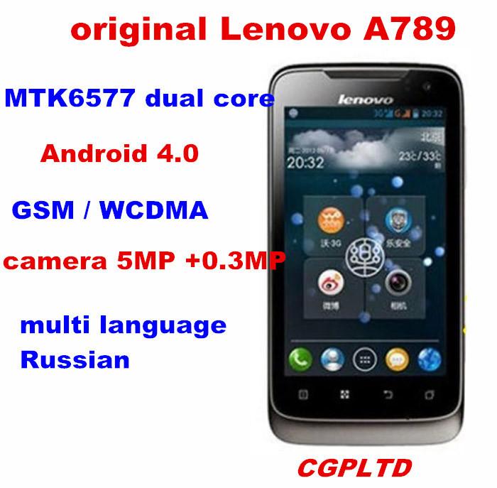 Lenovo A789