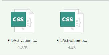 DS150 03 Activation Files