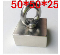 50x50x25