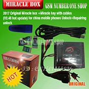 miracle  Box-F