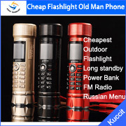 flashlight phone