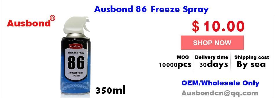 Freeze Spray2