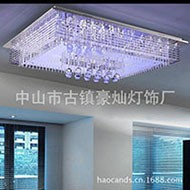 LED-Crystal-Light-Ceiling-living-room-lights-Hot-air-living-room-rectangular-crystal-lamps-wholesale-8167