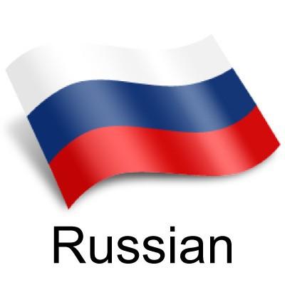 4-Russian