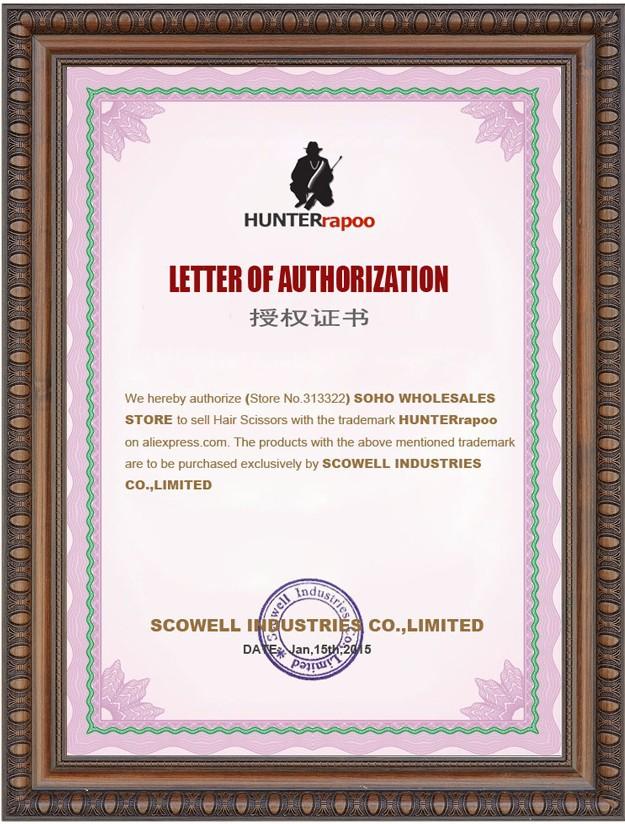 soho letter