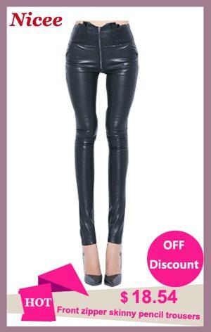 pu trousers25