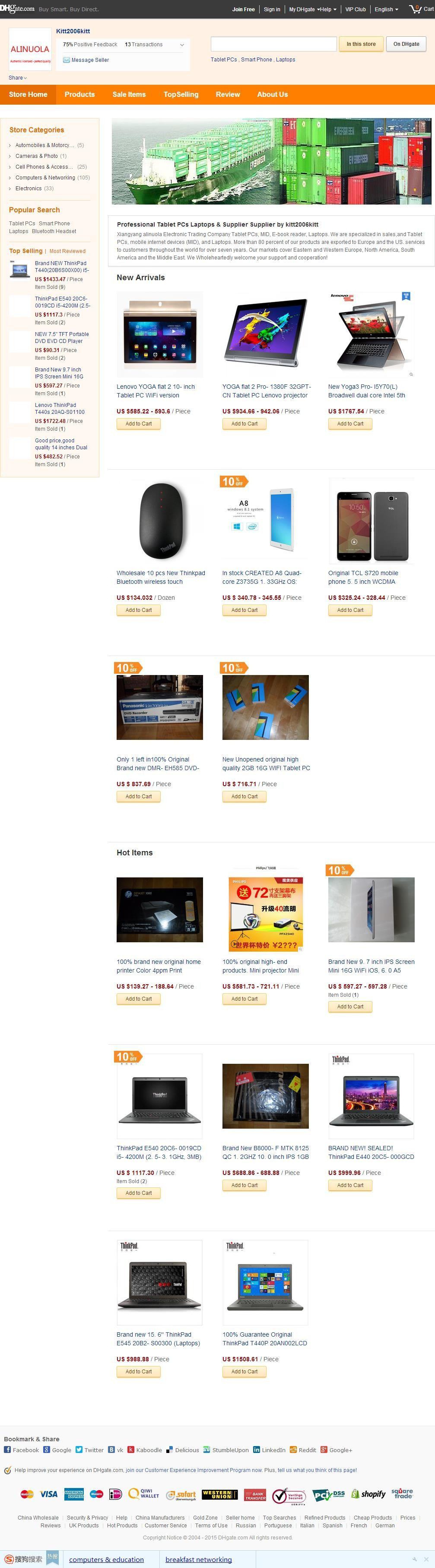 China Computers & Networking Seller _ Chinese Electronics Store from Kitt2006kitt _ DHgate