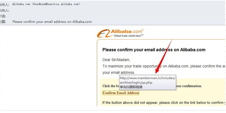 how to change email on aliexpress