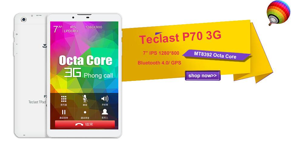 teclast p70