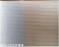 2014-new-static-cling-striped-window-glass-3d-film-60cm-window-paper