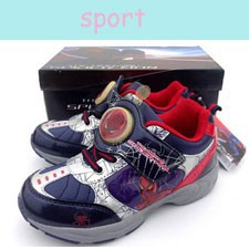 kid's shoes (6)