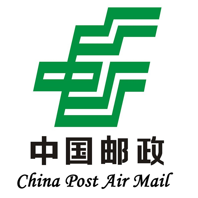 Extra-Fee-for-China-post-air-mail