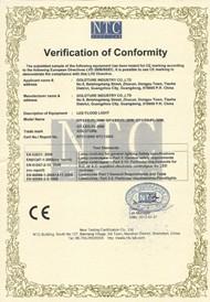 NTC13205