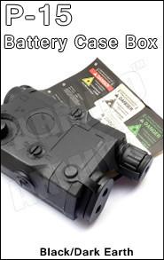 15-Battery Case Box