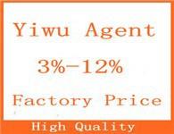 YiWu-Agent