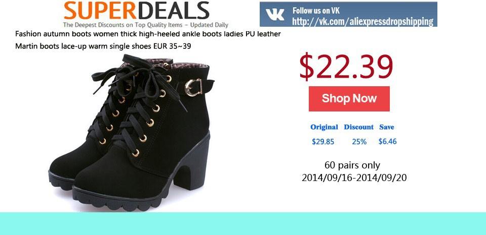 women boots SuperDeals001