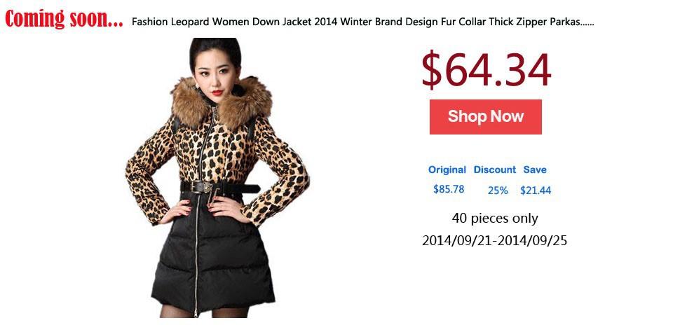 leopard jacket SuperDeals002