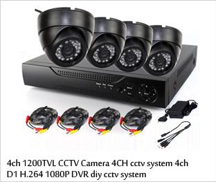 1200tvl cctv camera 4CH D1 DVR