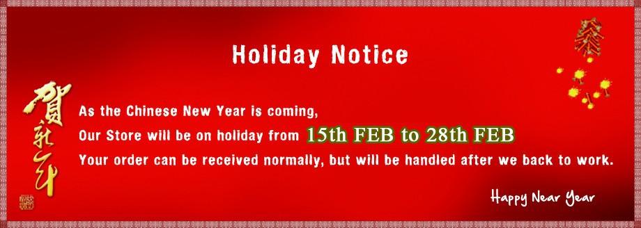 2015 holiday notice
