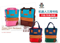 Robot flybot primary school students  PU color block  backpack Free Shipping