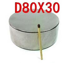 80x30
