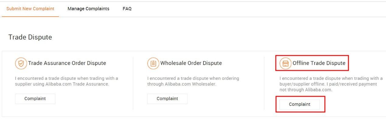complaint center.jpg