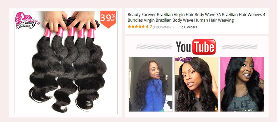 brazilian virgin hair (2)