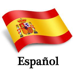 Spain Espanya Flag