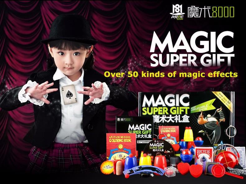 magic super gift box