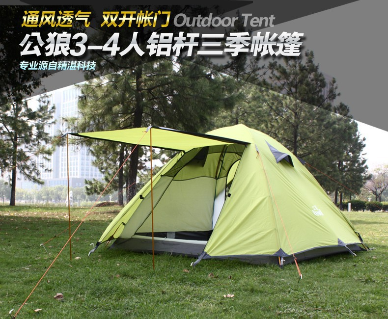 2014New-product-Olive-green-3-people-tent-camping-ultralight-aluminum-rod-three-quarter-Double-open-the