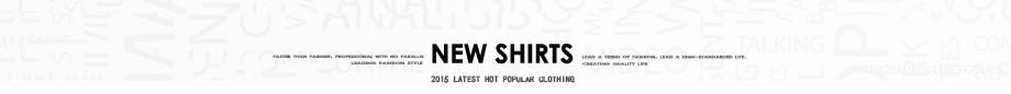 new shirts