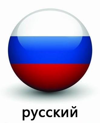 Russia 02
