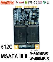 PCIE MSATA 512GB SATA3 SATA 2 SSD 500GB notebook Solid State Drive R:500mb/s W:400mb/s > 480GB msata ssd 256GB 240GB 128GB 120GB