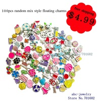 At the end of a clearance sale!!!100pcs random mix style floating locket charms for living floating locket as gift free shipping