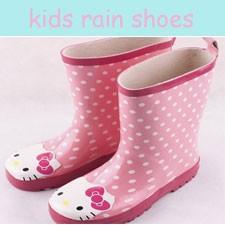 kids shoes catalog (6)