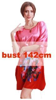 bust 142cm