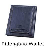Pidengbao wallet