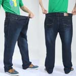 Korean-version-Cotton-Flax-add-fertilizer-to-increase-men-s-fat-man-jeans-high-waist-big (5)