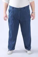 Denim-suit-trousers-fashion-high-waist-elastic-fat-man-casual-Pants-Autumn-and-winter-fertilizer-to