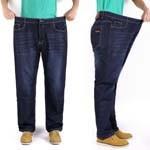 Korean-version-Cotton-Flax-add-fertilizer-to-increase-men-s-fat-man-jeans-high-waist-big (2)